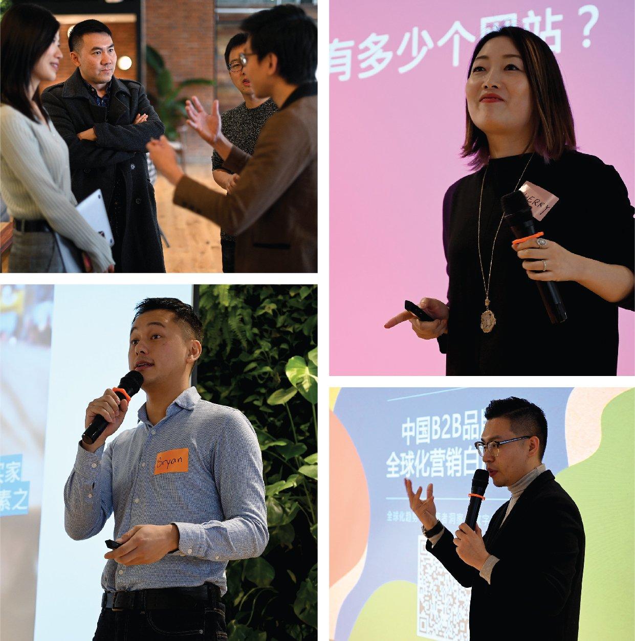 VM_shanghai_event_inbound_hubspot2