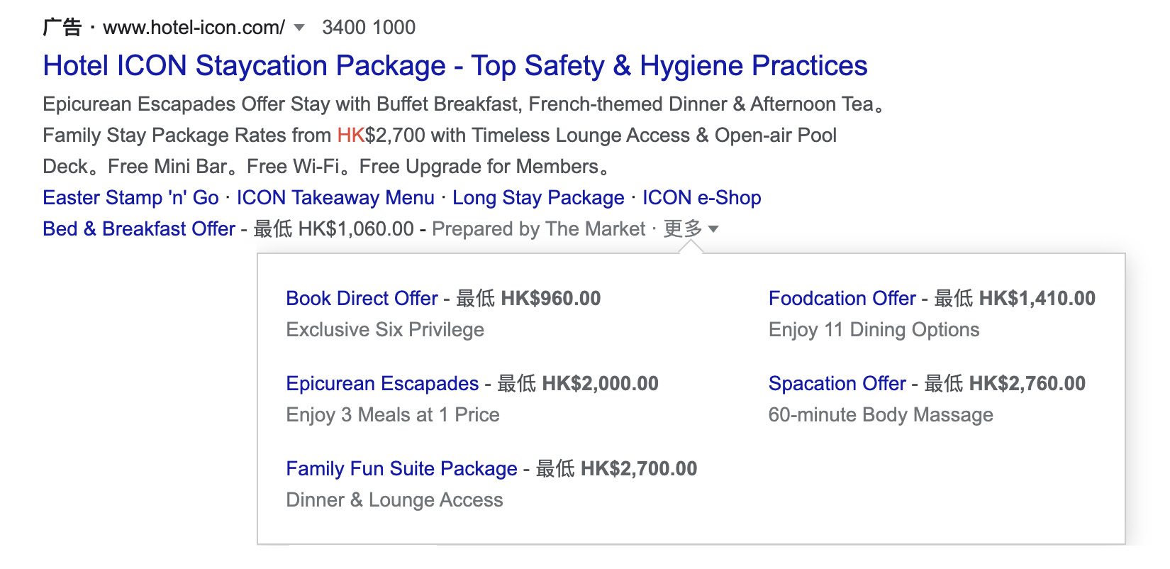 google ads - price extensions